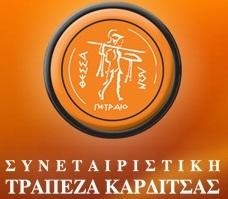 CoopBankofKarditsa